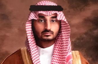 في اتصال هاتفي.. نائب أمير مكة يواسي ذوي الشهيد العتيبي - المواطن