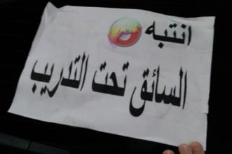 من جديد.. انتشار هذه العبارة في جدة ومطالب باتخاذ الإجراءات النظامية! - المواطن