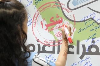 بالصور.. تكريم سفيرات العزم بحضور 800 طالبة بالشرقية - المواطن