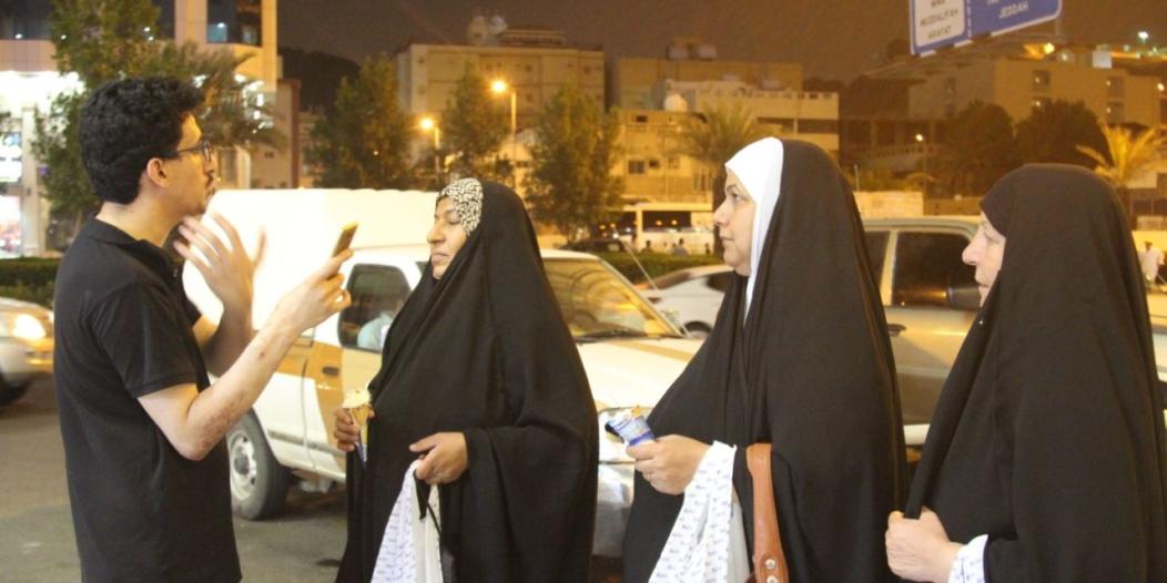 """بالصور.. حاجات عراقيات لـ""""المواطن"""": بعن كل ما نملك لأجل الحج"""