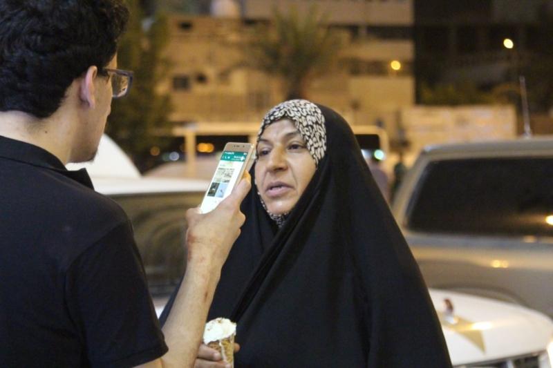 """بالصور.. حاجات عراقيات لـ""""المواطن"""": بعن كل ما نملك لأجل الحج - المواطن"""