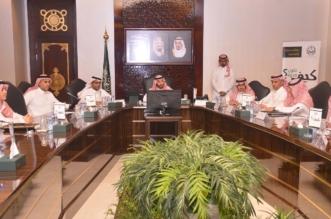33 خدمة إلكترونية.. إطلاق خدمات المرحلة الأولى لمنصة أبشر في مكة المكرمة - المواطن