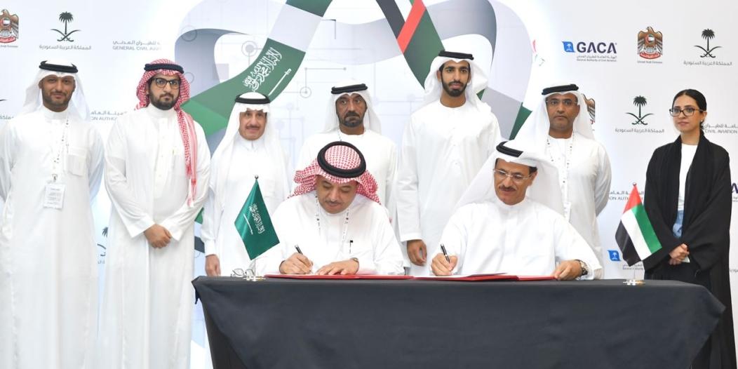 خلوة العزم تدشن مرحلة جديدة من التكامل بين الطيران المدني السعودي والإماراتي