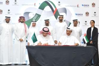 خلوة العزم تدشن مرحلة جديدة من التكامل بين الطيران المدني السعودي والإماراتي - المواطن