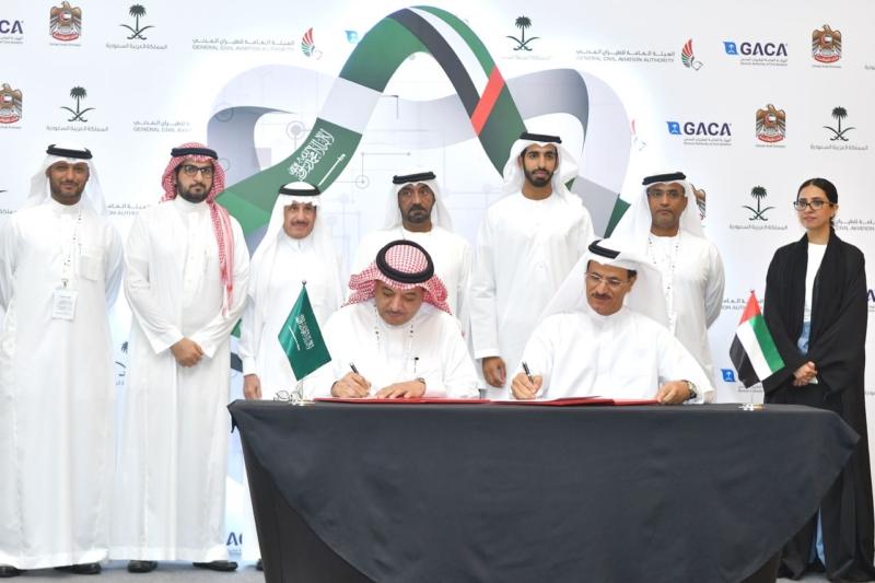خلوة العزم .. أولى أنشطة مجلس التنسيق السعودي الإماراتي - المواطن