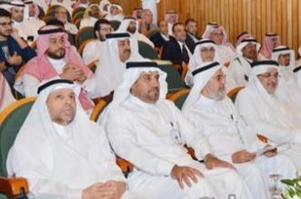 سياحة جدة وجامعة المؤسس تقيمان ندوة للتعريف بآثار المملكة - المواطن