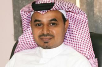 اعتماد عطيف مدربًا دوليًا لجمعية القلب الأميركية - المواطن