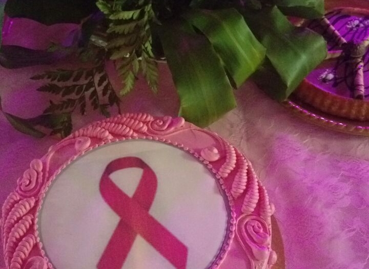 معرض تثقيفي عن سرطان الثدي في القرى بالباحة