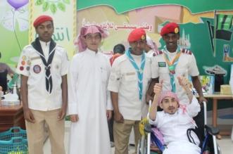برنامج ترفيهي لنزلاء التأهيل الشامل في مدرسة ثانوية الملك سلمان بالدواسر  - المواطن