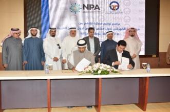 الربط الكهربائي الخليجي توقع مذكرة تفاهم مع الأكاديمية الوطنية للطاقة - المواطن