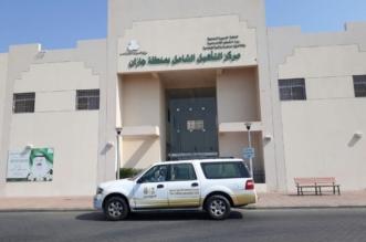 عربة الأحوال المتنقلة تقدم خدماتها بمركز التأهيل الشامل في جازان - المواطن