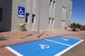 المرور: ضبط 2909 مركبات مخالفة متوقفة في أماكن ذوي الإعاقة - المواطن