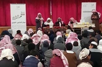 الدائري الغربي وتعليم غرب الرياض يقيمان برنامجًا تعريفيًّا بالحلقات - المواطن