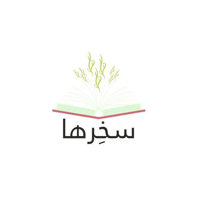 """جامعة الإمام محمد بن سعود الإسلامية تطلق مبادرة """"سخرها"""""""