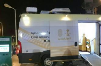 العربة المتنقلة للأحوال في مهرجان ساحل عسير البحري بالقحمة - المواطن