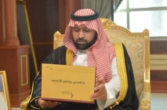 بالصور.. نائب أمير جازان يشيد بمشروعات غرفة المنطقة - المواطن