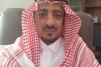 إبراهيم بن عامر منشط وكيلاً لمحافظة بارق - المواطن