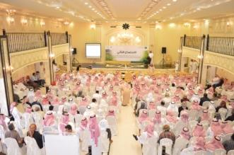 200 مزراع بُن يعتزمون تأسيس جمعية تعاونية في جازان - المواطن
