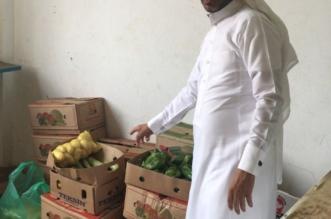 بالصور.. مخالفات بالجملة في محال وبسطات صامطة - المواطن