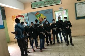 تعقيم مدرستين بقوز القنفذة بعد اكتشاف حالة جرب - المواطن