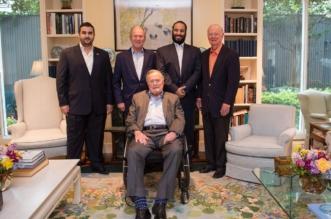 شاهد بالصور .. ولي العهد في منزل بوش الأب - المواطن