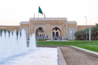 30 سعودية ينظمن حفل جائزة الأميرة نورة بنت عبدالرحمن للتميز النسائي - المواطن