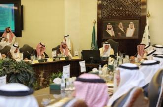 أمير مكة يوجه بتشكيل لجنة تنفيذية لمجلس المنطقة برئاسة نائبه - المواطن