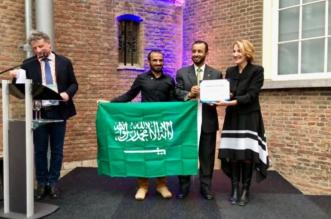 مركز وطني يتسلم جائزة التميز الدولية في التعليم المفتوح - المواطن