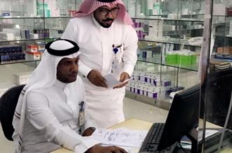 فرق رقابية لتطبيق منع بيع المضادات الحيوية دون وصفة طبية بصحة القنفذة - المواطن