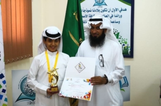 القرني يخطف لقب المدرب الصغير على مستوى مدارس شرق جدة - المواطن