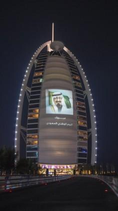 حاكم دبي يبارك اليوم الوطني السعودي