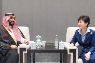 ولي ولي العهد يلتقي رئيسة جمهورية كوريا الجنوبية على هامش قمة العشرين - المواطن