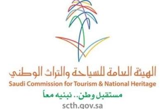تأهيل 122 مطوفاً ومطوفة للحصول على ترخيص الإرشاد السياحي - المواطن