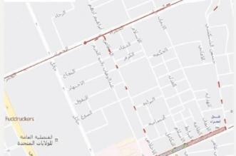 لغرض تحسين خدمه الصرف الصحي.. مرور #جدة يغلق شارع فلسطين - المواطن