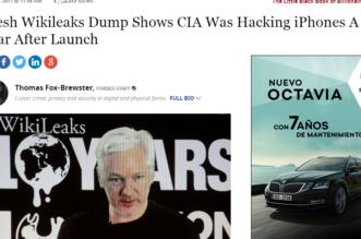 ويكيليكس: هواتف أيفون أداة الاستخبارات الأمريكية للتجسس على المستخدمين - المواطن