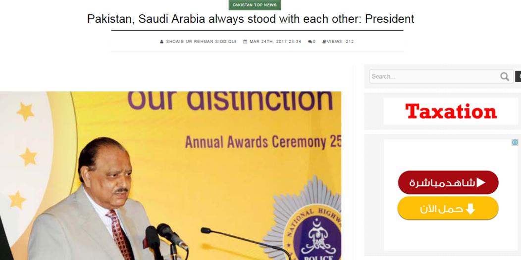 في وداعه للسفير السعودي.. الرئيس الباكستاني: مليونا مواطن مستعدون للدفاع عن الحرمين