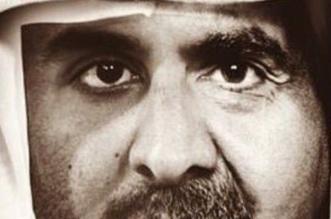 البحرين: قائمة المطالب لم تخرج بعيدًا عن اتفاق الرياض التي وافقت عليه الدوحة وخالفته - المواطن
