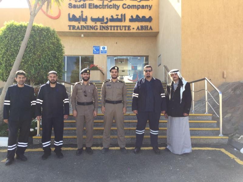الشركة السعوديه للكهرباء تقيم دورة تدريبية لبعض منسوبي السجون بمنطقة عسير المواطن