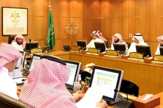 الصمعاني يرأس الاجتماع الأول لمجلس إدارة هيئة أموال القاصرين - المواطن