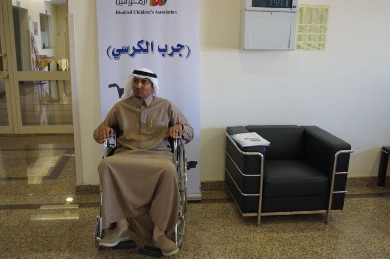 الأسمري يجرب الكرسي ويلتحق بعضوية جمعية معاقي #عسير