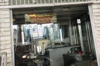 بالصور.. إغلاق 17 محلًا مخالفًا في عسير - المواطن
