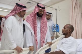 بالفيديو.. هذا ما قاله ولي العهد للمصابين في حادثة استهداف المسجد الحرام - المواطن