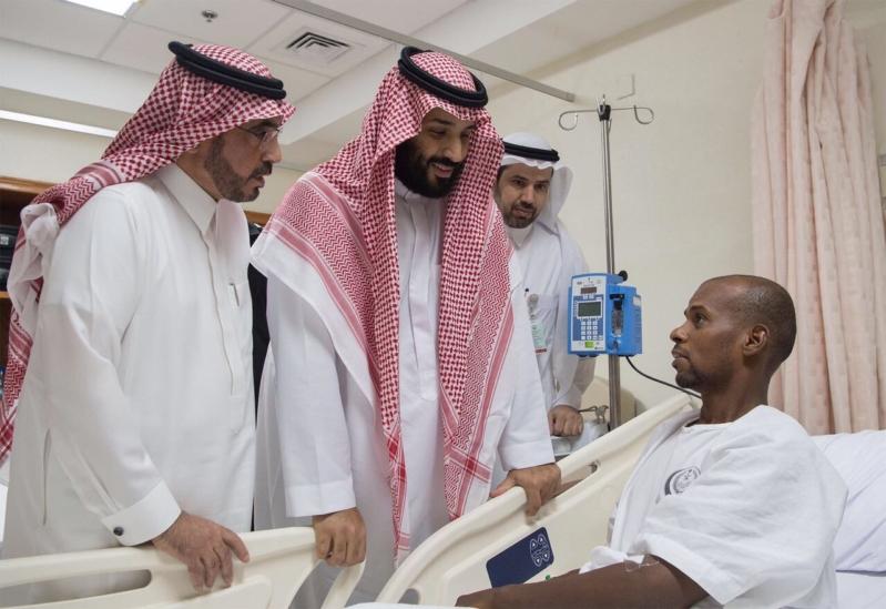 بالفيديو.. هذا ما قاله ولي العهد للمصابين في حادثة استهداف المسجد الحرام