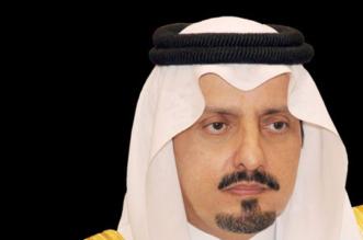أمير عسير يوجه بمنع عرض حفل احتوى على قصائد مثيرة للنعرات والفتن - المواطن