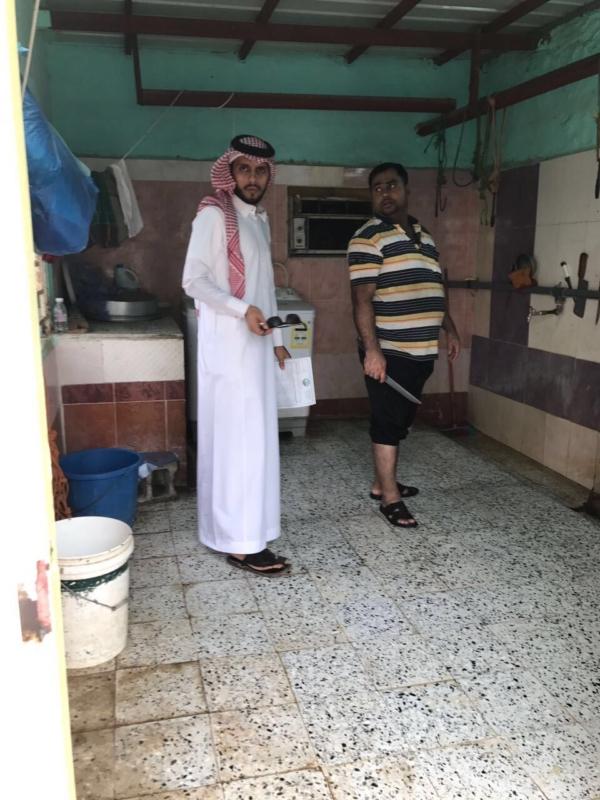 بلدية بارق تسمح للمطابخ بالذبح بشروط.. وهذه التسعيرة - المواطن
