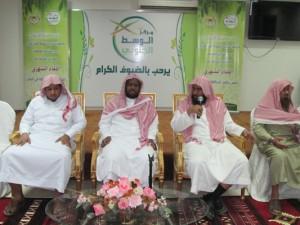 العيد يلزم المجمعات باستخراج تصريح لإقامة حفلات تكريم الطلاب - المواطن