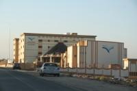 مبنى إدارة تعليم الطائف الجديد