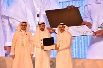 صحة مكة ضمن أفضل 5 إدارات على مستوى المملكة - المواطن