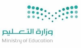 ساعة برمجة في جميع الإدارات التعليمية لتعليم الطلاب - المواطن