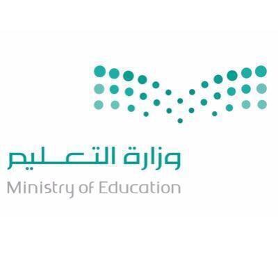 إنفوجرفيك.. خطوات الترشح لعضوية المجلس الاستشاري للمعلمين